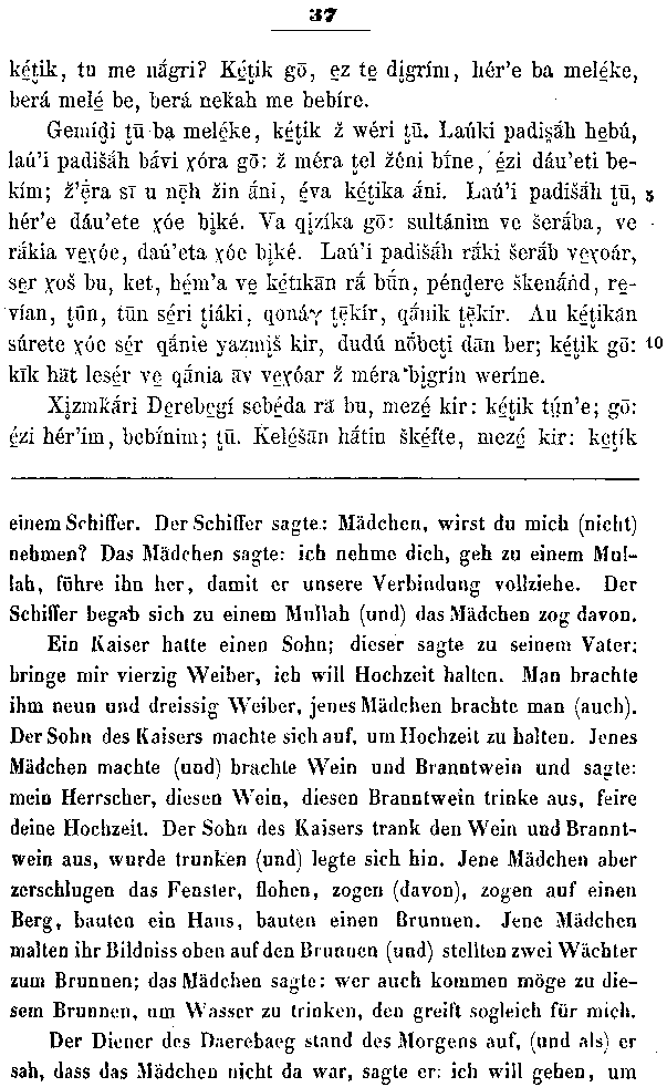 Langer text süßer Cool Text
